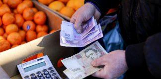 НБУ погіршив прогноз інфляції в Україні - today.ua