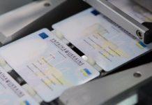 Для реєстрації на ЗНО школярі, яким виповнилося 14 років, мають оформити ID-картки, - МОН - today.ua