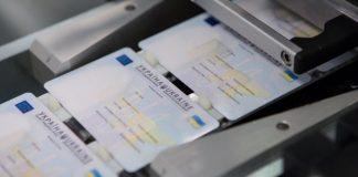 """Для реєстрації на ЗНО школярі, яким виповнилося 14 років, мають оформити ID-картки, - МОН """" - today.ua"""