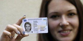 Українці з ID-картками зможуть проголосувати на виборах, — ДМС - today.ua