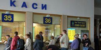 """В """"Укрзалізниці"""" назвали дату відновлення продажу квитків на грудень - today.ua"""