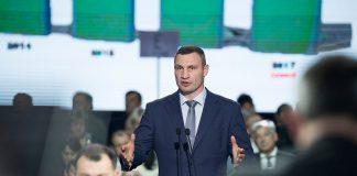 Кличко розповів, які українські міста оголосили НП через відсутність опалення - today.ua