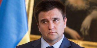 Україна розірвала 48 договорів з Росією, — Клімкін - today.ua