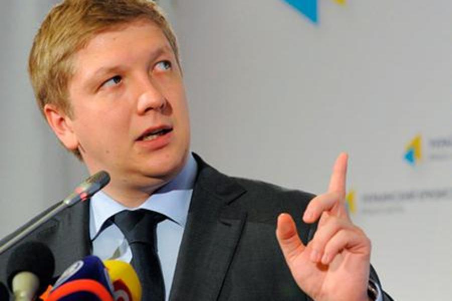 """""""Нафтогаз"""" озвучив ціну на європейський газ - today.ua"""