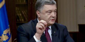 Порошенко прокоментував санкції РФ проти українців - today.ua