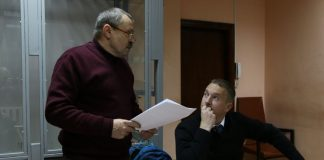 Обвинуваченого у державній зраді екс-депутата з Криму засудили до 12 років в'язниці - today.ua