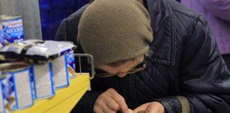 Україна співпрацює з Росією з питань пенсійного забезпечення кримчан, - ПФУ - today.ua