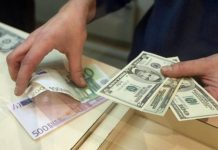 Курс доллара снова упал: на сколько подешевела валюта 14 февраля - today.ua