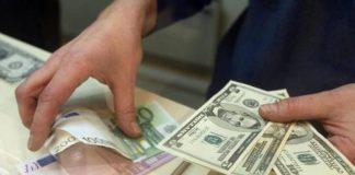"""Курс доллара снова упал: на сколько подешевела валюта 14 февраля"""" - today.ua"""