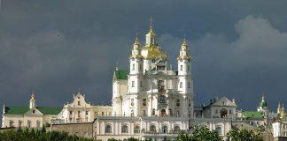 Почаївську лавру передали в оренду Московському патріархату на 30 років - today.ua
