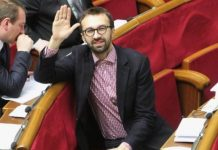 "Луценко назвав Лещенка ""політичним скунсом"" - today.ua"