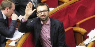 Лещенко збирається йти на вибори самовисуванцем - today.ua