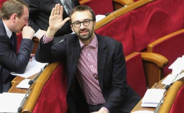 Лещенко також вирішив вийти з фракції БПП - today.ua