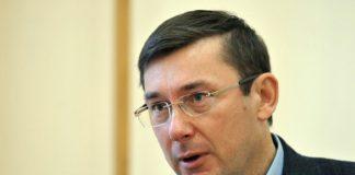 """Генпрокурор Луценко заявив про свою відставку """" - today.ua"""
