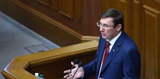 Луценко розповів, коли Порошенко розгляне його заяву про відставку - today.ua