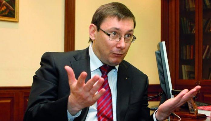 НАБУ перевіряє джерела доходів генпрокурора Луценка - today.ua