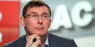 """Начали торговать лесом, когда стал генпрокурором: НАБУ заинтересовалось предприятиями сына Луценко"""" - today.ua"""