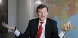 НАБУ закрило справу про незаконне збагачення Ляшка - today.ua