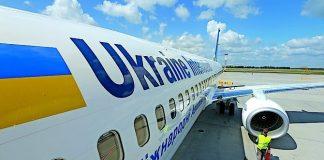 """МАУ змінює норми перевезення ручної поклажі """" - today.ua"""