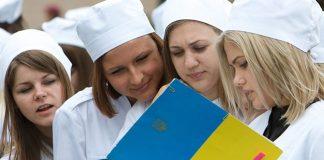 З 2019 року студенти-медики будуть здавати єдиний іспит, - МОЗ - today.ua