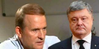 Британія має намір розслідувати зв'язки Порошенка та Медведчука - today.ua