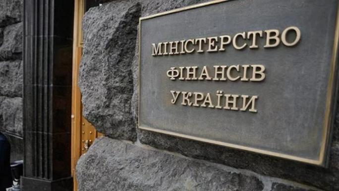 У Києві сталася пожежа у Міністерстві фінансів - today.ua