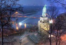 В столице построят мост за 10 млн долларов - today.ua