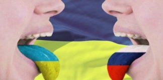 """Співробітниця """"Укрпошти"""" спровокувала мовний скандал у Львові - today.ua"""