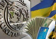 У найближчі 6 років доведеться затягнути паски: підрахували, скільки Україна заборгувала перед МВФ - today.ua