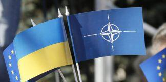 В Раде намерены проголосовать за курс Украины на вступление в ЕС и НАТО - today.ua