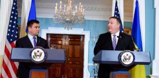 США заявили, що Україна буде в НАТО — Клімкін - today.ua