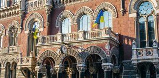 Зарплаты украинцев вырастут на 16 процентов, - НБУ - today.ua
