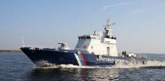 """В Азовському морі російські прикордонники затримали український катер"""" - today.ua"""