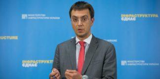 """""""Ми не маємо права на експерименти"""": Омелян пояснив небезпеку дострокових місцевих виборів"""" - today.ua"""