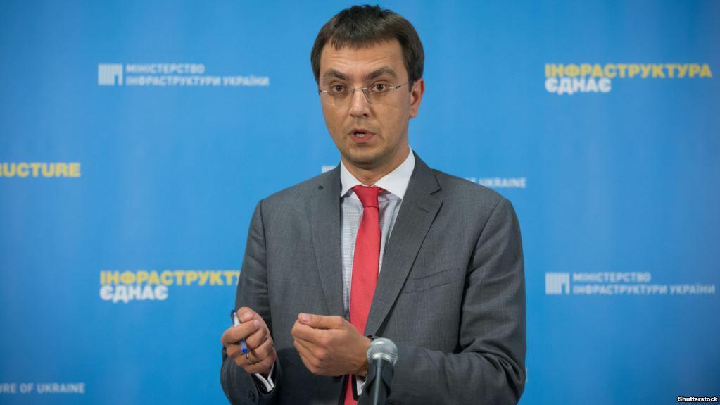 """Омелян: Приємніше увійти в історію з """"гіперлупом"""", ніж баригою або клоуном - today.ua"""