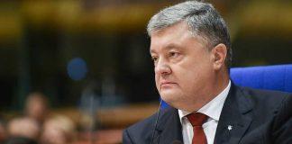 Порошенко задекларував 1,3 млн гривень доходу від вкладів у банку - today.ua