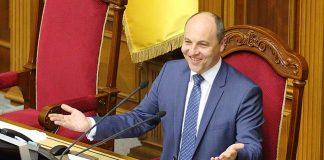 Парубий сообщил, когда Рада вернется к переименованию Днепропетровской области - today.ua