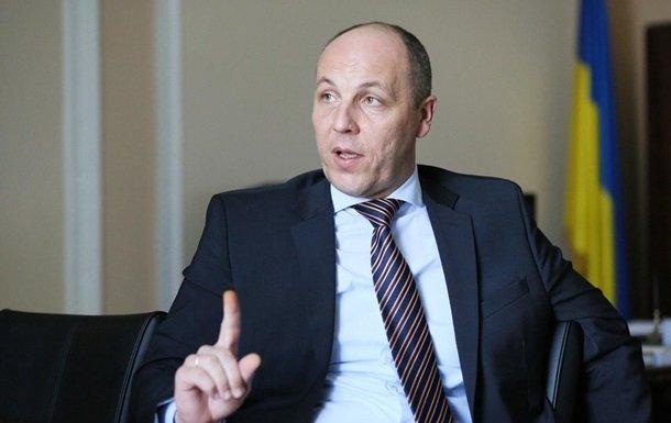 Парубий заявил, что не уйдет в отставку до подписания закона об украинском языке - today.ua