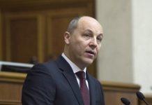 Суд забов'язав НАБУ відкрити справу проти Парубія - today.ua