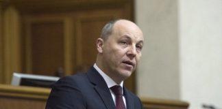 """Парубій передав """"євробляхерські"""" закони на підпис президенту - today.ua"""