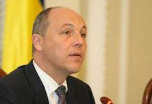 Парубій: Між Зеленським і Заходом вже є домовленності про амністію бойовиків і вибори в ОРДЛО - today.ua