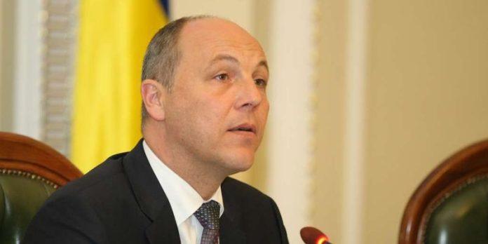 Парубий заявил, что команда Зеленского приписывает себе заслуги предшественников - today.ua