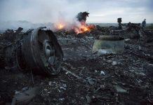 Імена підозрюваних у катастрофі МН17 будуть названі наступного тижня - today.ua