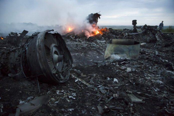 Имена подозреваемых в катастрофе МН17 будут названы на следующей неделе - today.ua