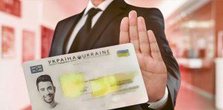 Українці з ID-картами не зможуть проголосувати на виборах, — ЦВК - today.ua