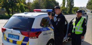 Близько 58 відсотків українських водіїв не сплатили штрафи вчасно, - дорожня поліція - today.ua