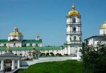 Міністерство культури вимагає скасувати передачу Почаївської лаври Московському патріархату - today.ua