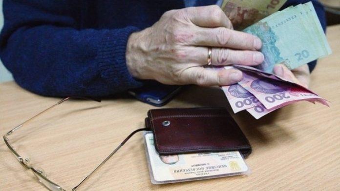 Пенсійний фонд готується до автоматизованого перерахунку пенсій - today.ua