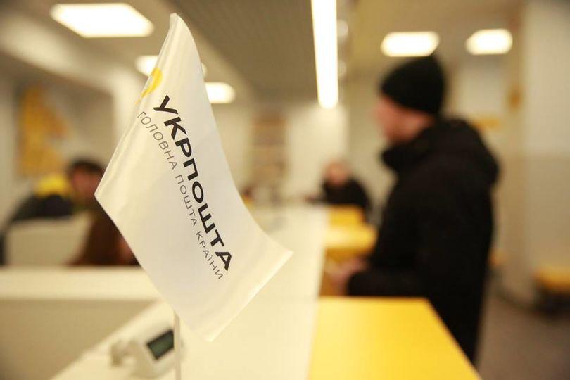 """Правительство выделило полмиллиарда гривен на доставку пенсий """"Укрпочтой"""" - today.ua"""
