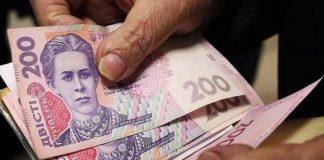 В 2019 году пенсии будут повышать дважды, - БПП - today.ua